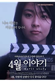 Nonton Film April Story (1998)