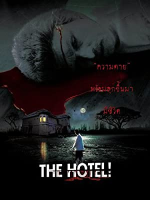 watch The Hotel!! full movie 720