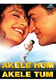 Watch Movie Akele Hum Akele Tum (1995)