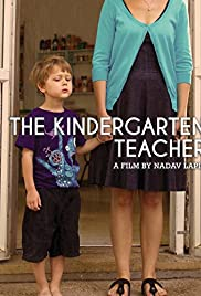Haganenet(2014) Poster - Movie Forum, Cast, Reviews