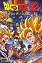 Image of Dragon Ball Z: Super Android 13
