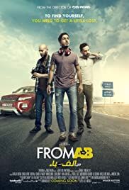 From A to B (2014) Poster - Movie Forum, Cast, Reviews