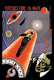 A Trip to Mars(1918) Poster - Movie Forum, Cast, Reviews