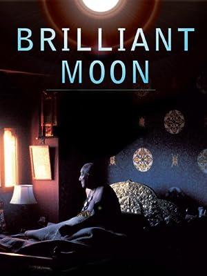 Brilliant Moon: Glimpses of Dilgo Khyentse Rinpoche (2010)