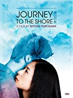 Journey to the Shore(2015)