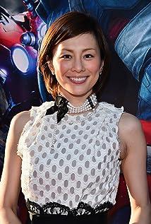 Ryôko Yonekura Picture