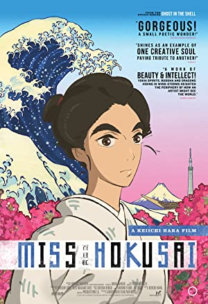 ver Miss Hokusai
