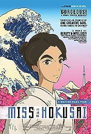 Miss Hokusai (2016)