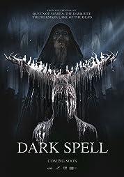 Dark Spell (2021) poster
