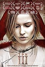 III The Ritual(2015)