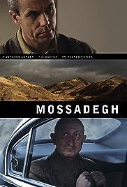 Mossadegh Poster