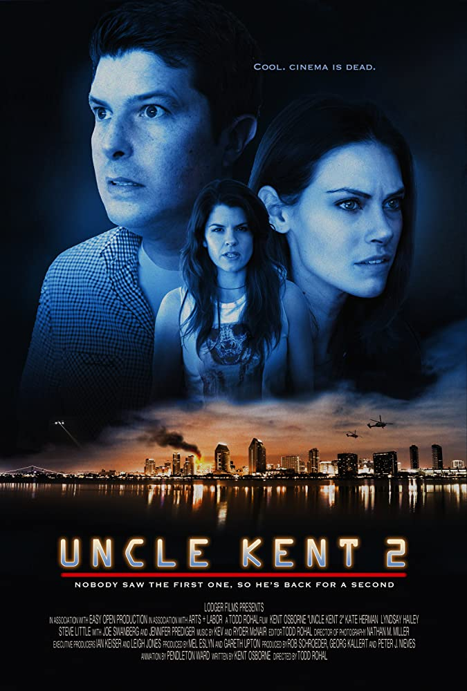Дядя Кент 2 (2015)