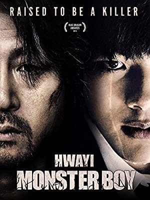 Hwayi A Monster Boy (2013)