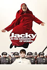 Jacky in the Kingdom of Women (2014) Poster - Movie Forum, Cast, Reviews