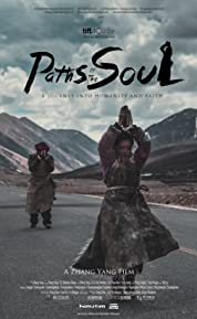 Paths Of The Soul (2015)
