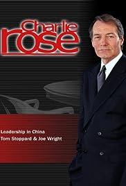 Episode dated 15 November 2012 Poster