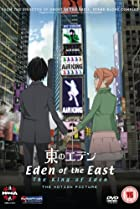 Image of Eden of the East the Movie I: The King of Eden