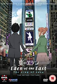 Eden of the East the Movie I: The King of Eden Poster