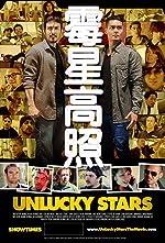 Unlucky Stars(1970)