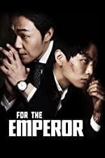 For the Emperor(2014)