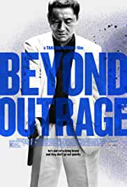Outrage Beyond poster do filme