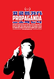 Propaganda (2012) Poster - Movie Forum, Cast, Reviews