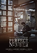 Perfect Number(2012)