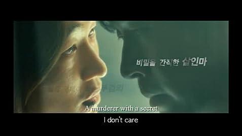 Yongseoneun eupda online dating