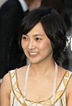 Mitsuki Tanimura's primary photo