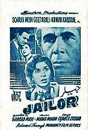 Jailor Poster
