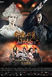 Zhongkui: Snow Girl and the Dark Crystal (Hindi)