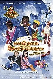 De Club van Sinterklaas & Het Geheim van de Speelgoeddokter Poster