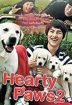 Heart is... 2