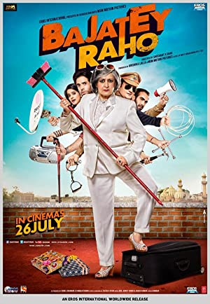 Bajatey Raho (2013) Download on Vidmate