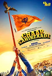 Chaar Sahibzaade (2014) Poster - Movie Forum, Cast, Reviews