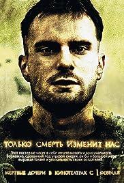 Myortvye docheri(2007) Poster - Movie Forum, Cast, Reviews
