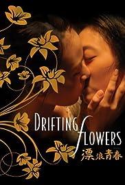 Drifting Flowers Poster