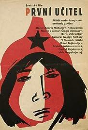 Pervyy uchitel Poster