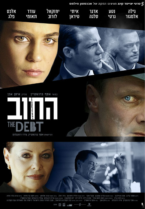 image The Debt Watch Full Movie Free Online