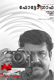 Photographer (2006) Poster - Movie Forum, Cast, Reviews