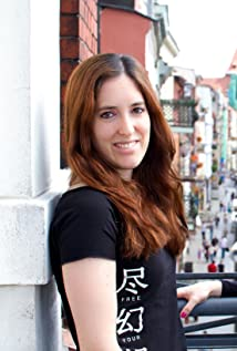 Irene González Picture