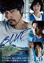 Blue (2021) poster