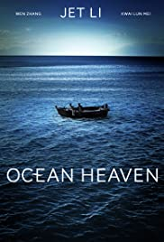 Ocean Heaven (2010) Poster - Movie Forum, Cast, Reviews