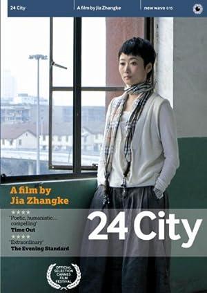 Er shi si cheng ji (2008)