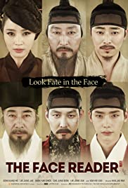 Gwansang(2013) Poster - Movie Forum, Cast, Reviews