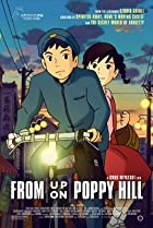 Image of From Up on Poppy Hill