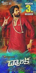 Dwaraka Telugu(2017)