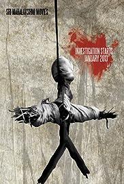 Case No. 666/2013(2013) Poster - Movie Forum, Cast, Reviews