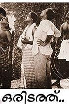 Image of Oridathu
