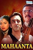 Image of Mahaanta: The Film